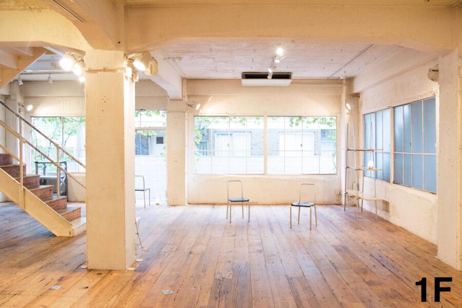 ライトボックススタジオ青山1F-2
